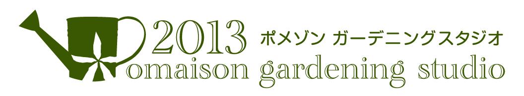 gs2013_logotop.jpg